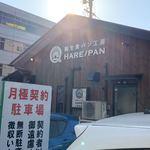 HARE/PAN -