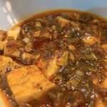 Chinkenichimaabodoufuten -