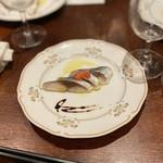 ビストロ ル マリアージュ - サバのグレープフルーツマリネ