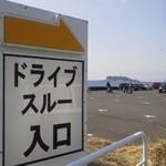 11886333 - 看板と後方の江ノ島