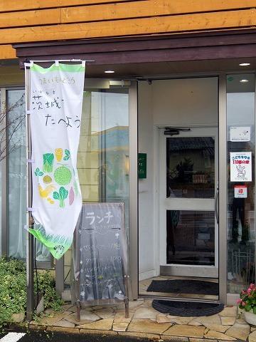 RESTAURANT+CAFE  Dahlia - 外観