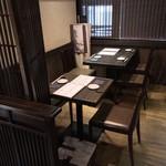 和酒和食 恵比寿 黒帯 - 和酒和食 恵比寿 黒帯(東京都渋谷区恵比寿西)店内