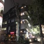 和酒和食 恵比寿 黒帯 - 和酒和食 恵比寿 黒帯(東京都渋谷区恵比寿西)外観