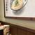丸亀製麺 - その他写真: