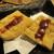 牡鹿半島 - 料理写真:「仙台味噌油揚げ」(¥420)