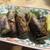 牡鹿半島 - 料理写真:「古川のなす」(¥450)
