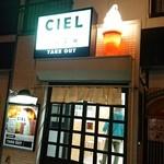 CIEL -