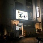 ラーメン人生JET600 -