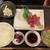 串神坊 - 料理写真: