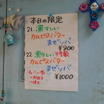 118908845 - 限定メニュー