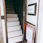 118910917 - 入口の階段