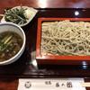 旭庵 甚五郎 - 料理写真:田舎もりそば(鴨汁)   950円