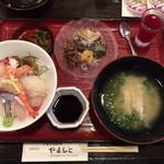 いけすやまもと - 海鮮丼2000円