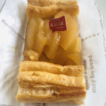 ル・ショコラ - アップルパイ