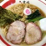 Menichikicchou - 中華そば\700