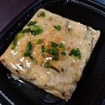 えん - 豆腐と山芋のふわふわハンバーグしょうがあん