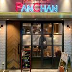 焼肉 PANCHAN - 焼肉PANCHAN