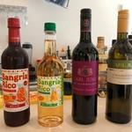 KUTSURO gu Café - サングリア&ノンアルコールワイン