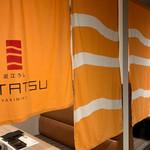 近江うし 焼肉 にくTATSU - 個室が多いのも嬉しいね