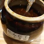 関西 風来軒 - 投入〜♪(´ε` )