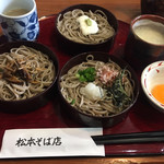松本蕎麦店 - * 特選三味割子そば 1050円
