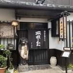 Yoshimura - お店入口 2019/11