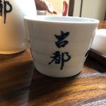 Koto - 皿そば