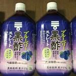 フレッセイ - ブルーベリー黒酢 258円+8%×4