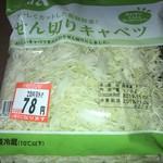 フレッセイ - 千切りキャベツ 20円引 78円+8%