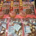 フレッセイ - ササミやわらかリブ 218円+10%×3       和鶏軟骨サンド 218円+10%×3