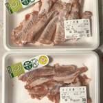 ひこま豚食堂&精肉店 Boodeli - ゲタ