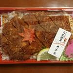 明治亭 - 料理写真:持ち帰りソースカツ丼と犬みくじ(光前寺)