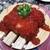 根室花まる - 料理写真:紅鮭すじこ醤油漬け