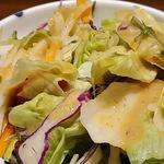 pier69 - グリーンサラダ
