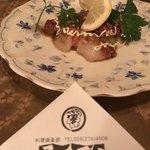 六花亭 - ホタテガイのカルパッチョ@750円
