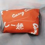 118967436 - レトロな包装紙