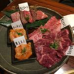 Takeshoku -