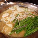ホルモン鍋 暖 - ぐつぐつ
