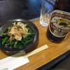 お好み焼和 - 料理写真: