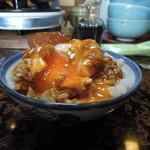 料理旅館 高砂 - 半熟玉子ご飯