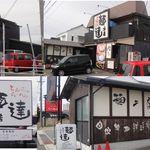 11897646 - 麺達本店 外観
