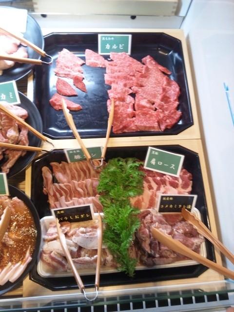 新村畜産 生肉販売・焼肉本舗>