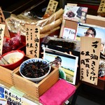 い志い - 料理写真:漬物│【ラー油きくらげ(100g)@500円】を購入