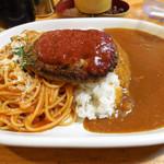 カレー専門店 パピー - ...「5.ハンバーグとナポリタンとカレーライス(1110円)」、満腹☆彡