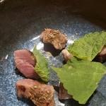 和N - 静岡三元豚 麹 えごま 金山寺味噌