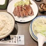 牛たん炭焼き 利久 - 定番牛たん定食<5枚10切>