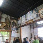 いろは食堂 - 北島三郎(笑)