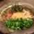 ガマエキサカバ BOSSA - 料理写真:鶏きもユッケ