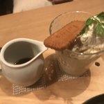 ボート カフェ - クッキー&バニラのアフォガード