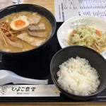 ひよこ食堂 - 料理写真: